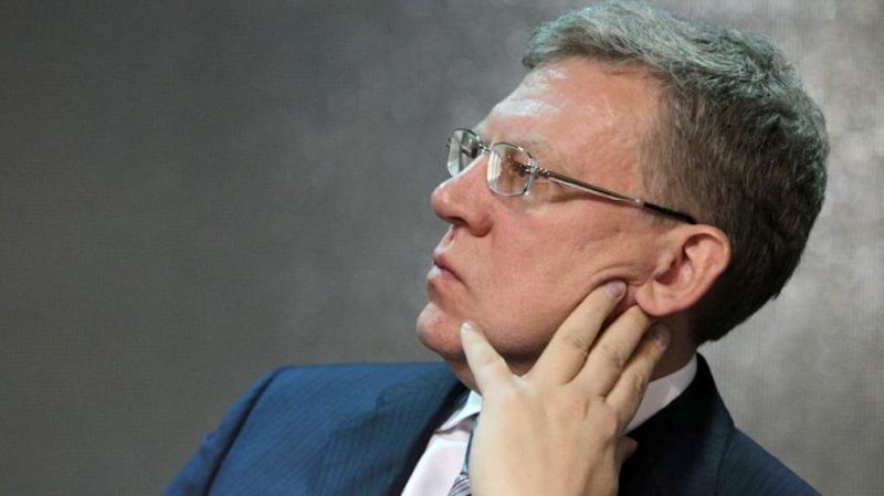 Алексей Кудрин поддерживает саморегулирование криптовалют