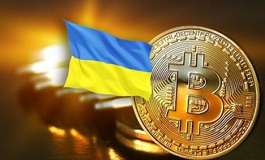 Киберполиция Украины хочет легализовать криптовалюту