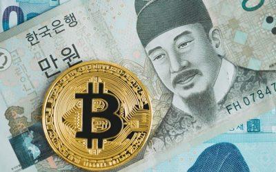 Южная Корея может смягчить запрет на проведение ICO