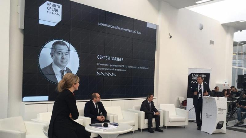 Сергей Глазьев: криптовалюты и фиатные деньги будут использоваться вместе
