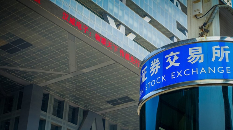 Фондовая биржа Шэньчжэня расследует биржевые манипуляции на популярности блокчейна