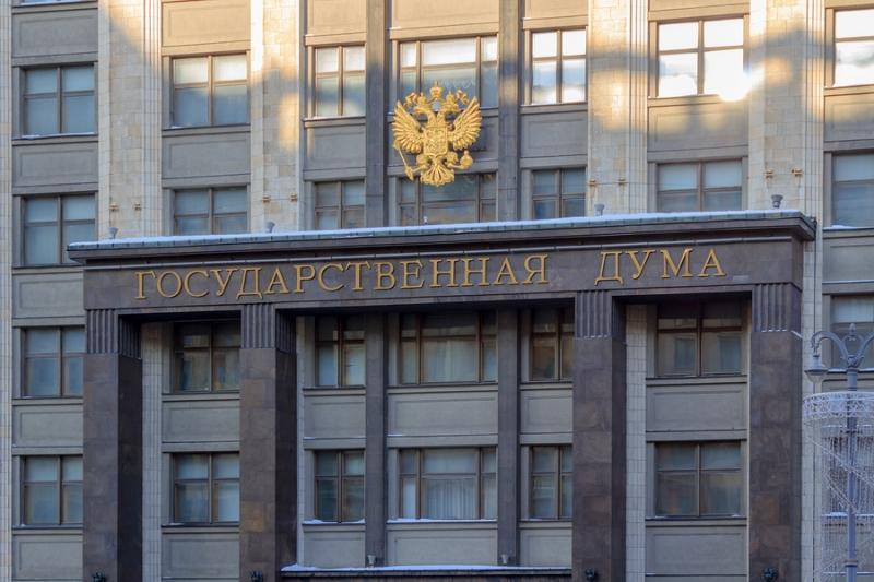 Законопроект «О цифровых финансовых активах» внесен в Госдуму