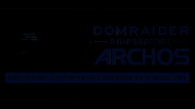 DomRaider выпустит аппаратный кошелек Safe-T Mini в партнерстве с французской компанией Archos