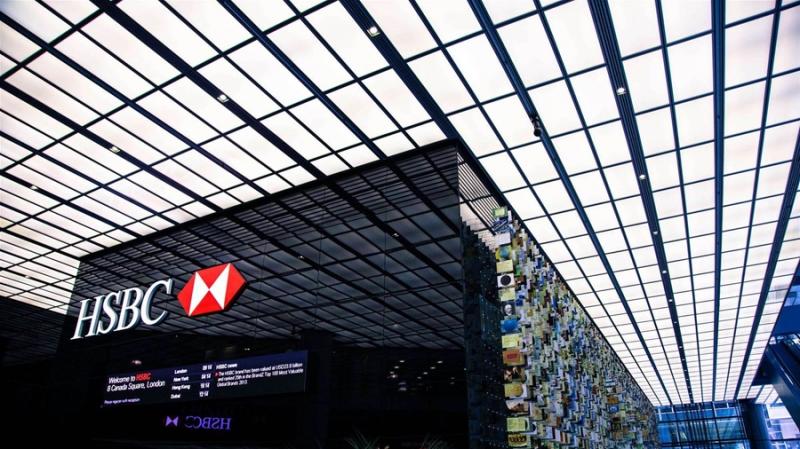 HSBC запустит несколько экспериментальных программ на блокчейне