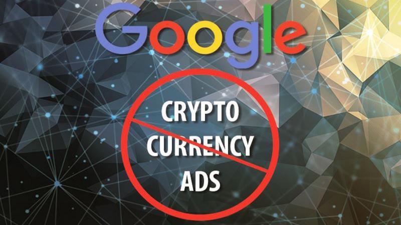 Google ограничивает выдачу рекламы связанной с ICO и криптовалютами