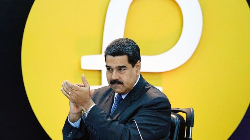 Президент Венесуэлы разрешил покупку petro за рубли