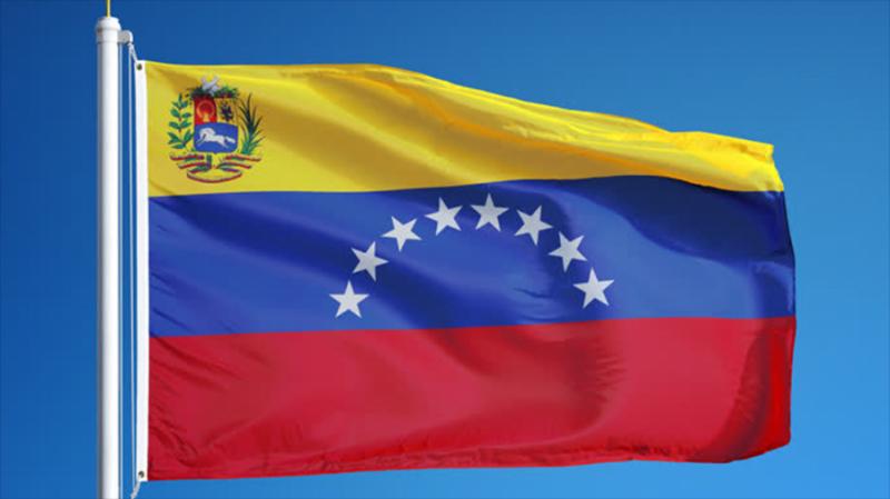 Венесуэла открыла школу для обучения граждан криптоэкономике