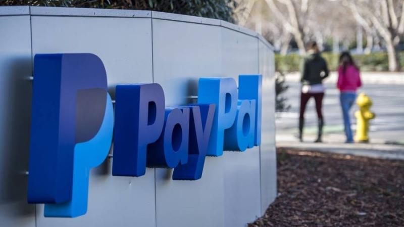 PayPal подал патентную заявку на новый метод криптовалютных транзакций