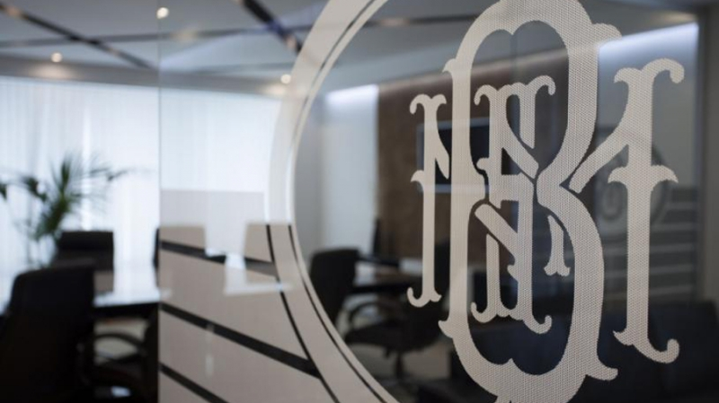 Нацбанк Молдавии предупредил граждан о рисках операций с криптовалютами