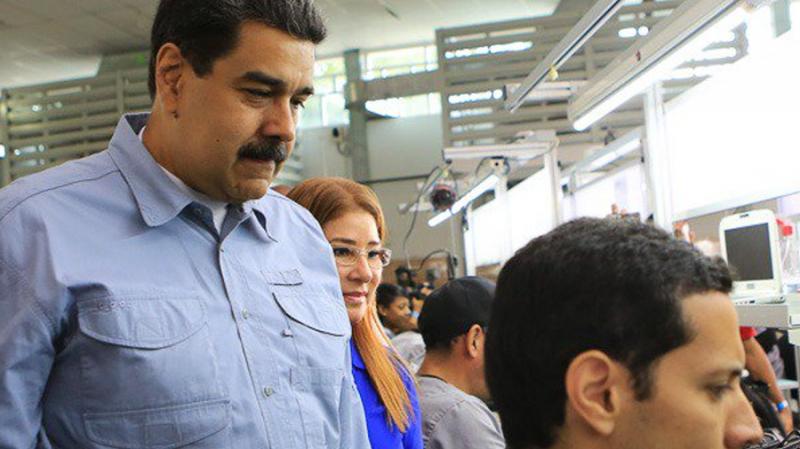 Венесуэла призывает граждан майнить криптовалюты