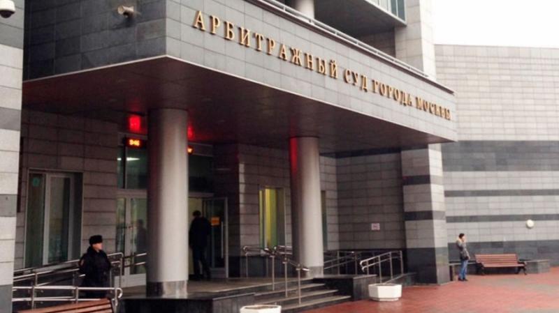 Московский суд объяснил решение не взимать криптовалюту с должника
