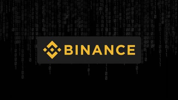 Binance обнаружила «русский след» в недавней атаке на биржу