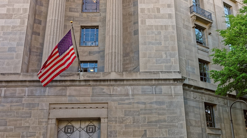Министерство юстиции США разрабатывает «криптовалютную стратегию»