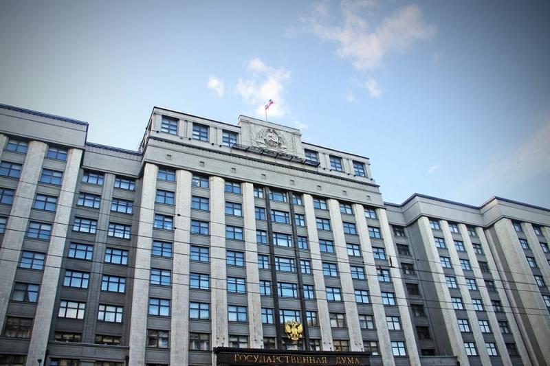 Госдума запустила тендер на 7 млн. рублей для исследователей блокчейна
