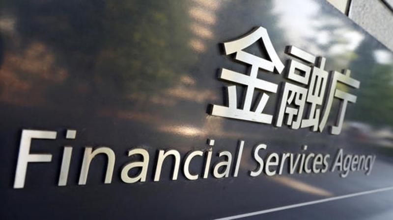 Японский регулятор приостановил работу нескольких бирж после проверок