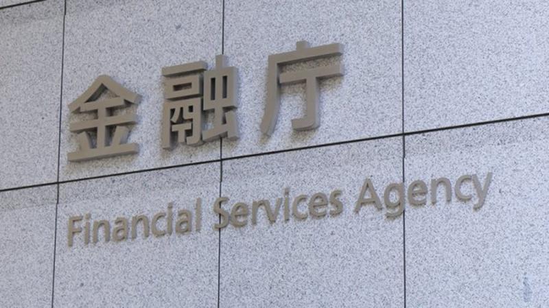 В Японии прошел закрытый «круглый стол» по регулированию блокчейна