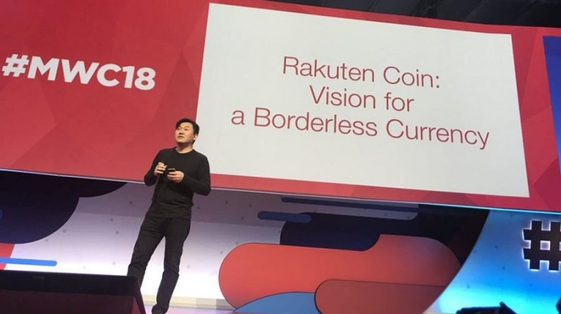 Японская сеть магазинов Rakuten запустит криптовалюту Rakuten Coin