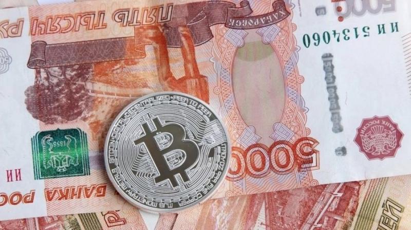 Максим Акимов: конвертация криптовалют в фиат угрожает экономике РФ