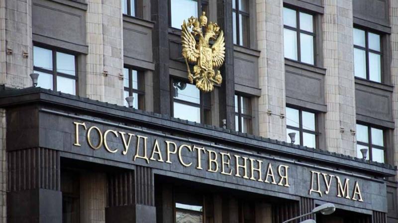 В Госдуму внесен законопроект «О цифровых финансовых активах»