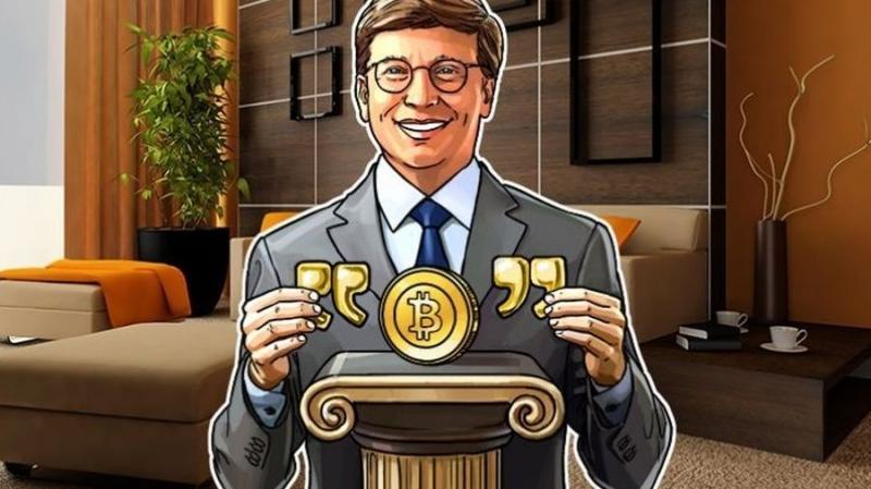 Билл Гейтс: криптовалюты смертельно опасны