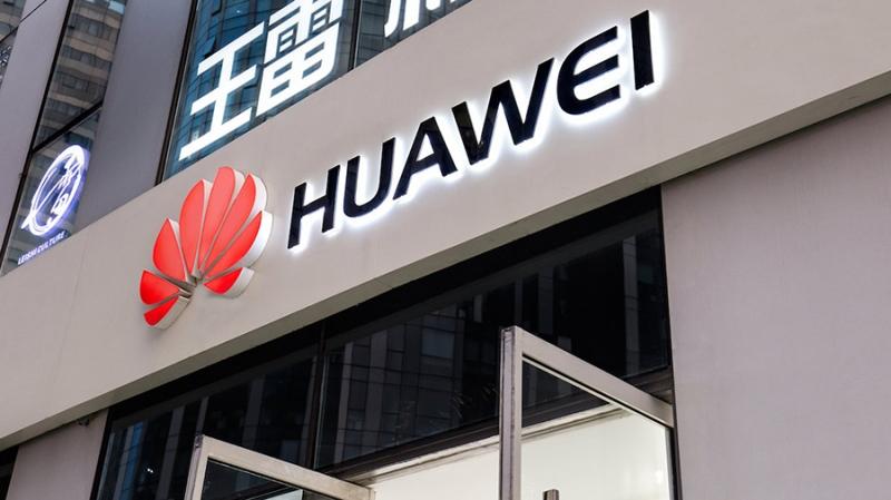 Huawei разрабатывает технологию для оценки производительности блокчейнов