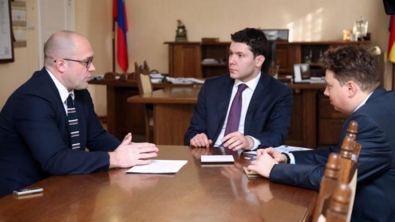 Калининград переведёт систему социальных выплат на блокчейн