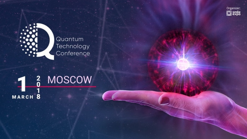 В Москве 1 марта пройдет Quantum Technology Conference