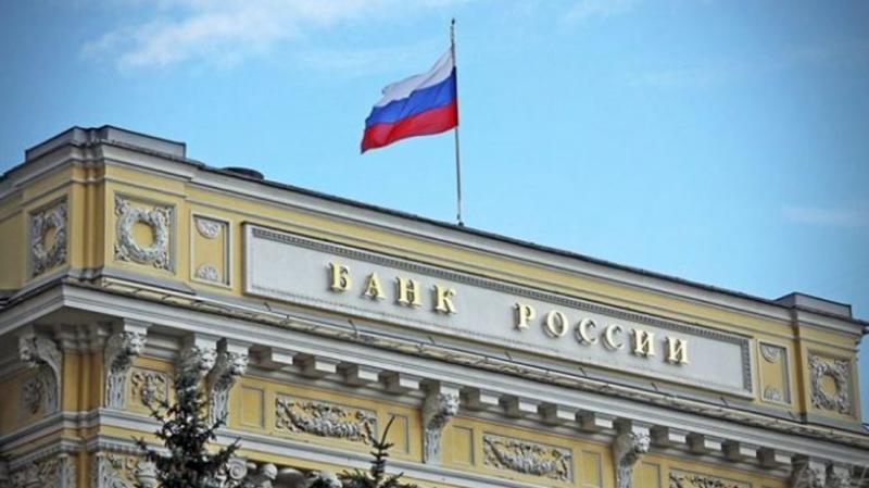В Банке России создадут единый реестр вкладчиков на блокчейне