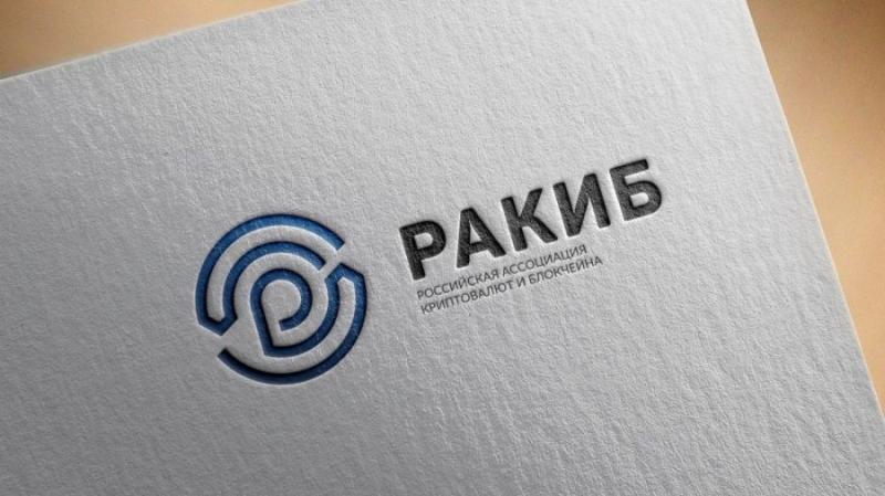 РАКИБ запускает центр компетенций в Саратове