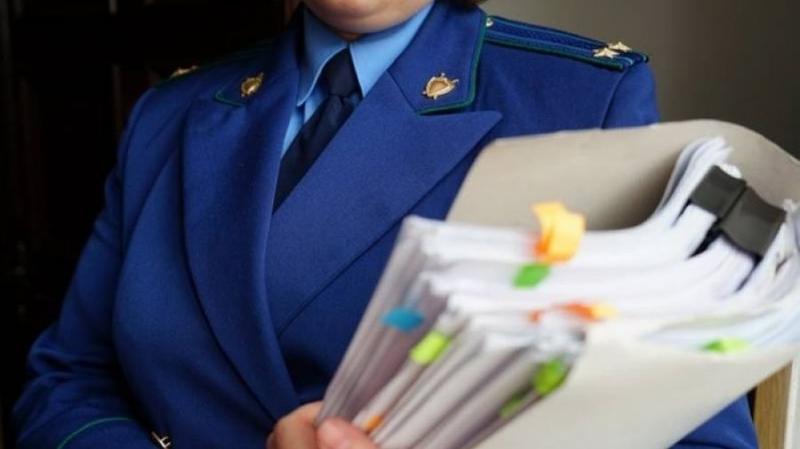 Прокуратура Екатеринбурга отказалаcь рассматривать запрос о законности оборота криптовалют