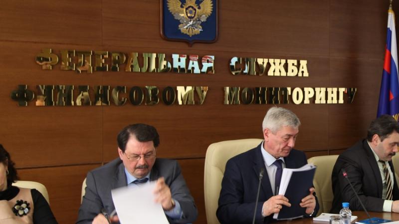 Росфинмониторинг против свободного обмена криптовалют на территории России