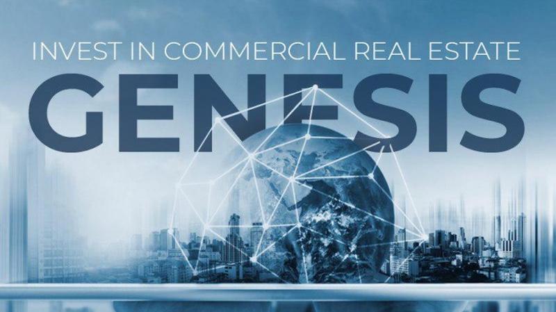 Проект GENESIS на блокчейне стремится снизить входной порог для инвестиций в недвижимость