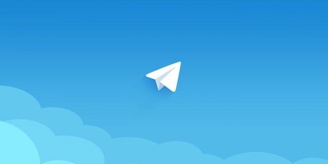 Почему сегодня не работал Telegram?