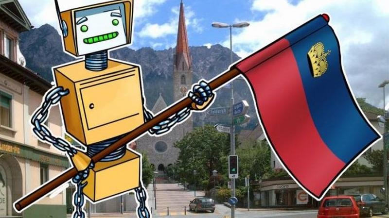 Лихтенштейн готовит законодательную базу для блокчейна