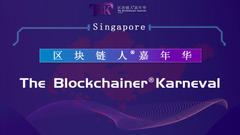 Blockchainer Karneval пройдет 21-22 мая в Сингапуре