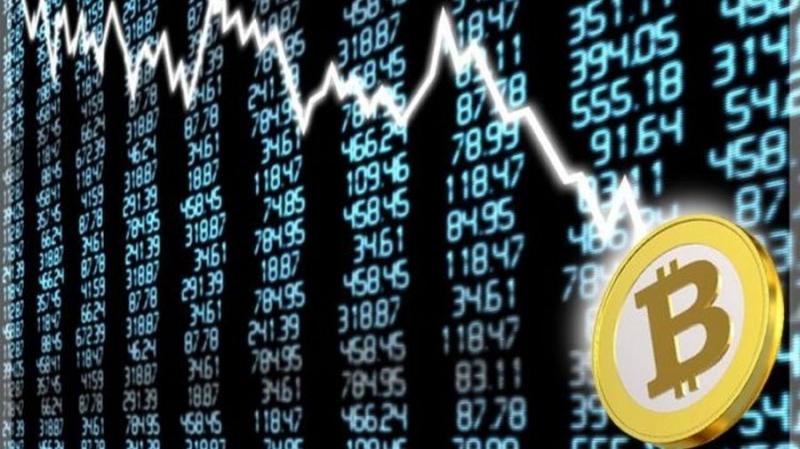Курс биткоина снова опустился ниже $7500