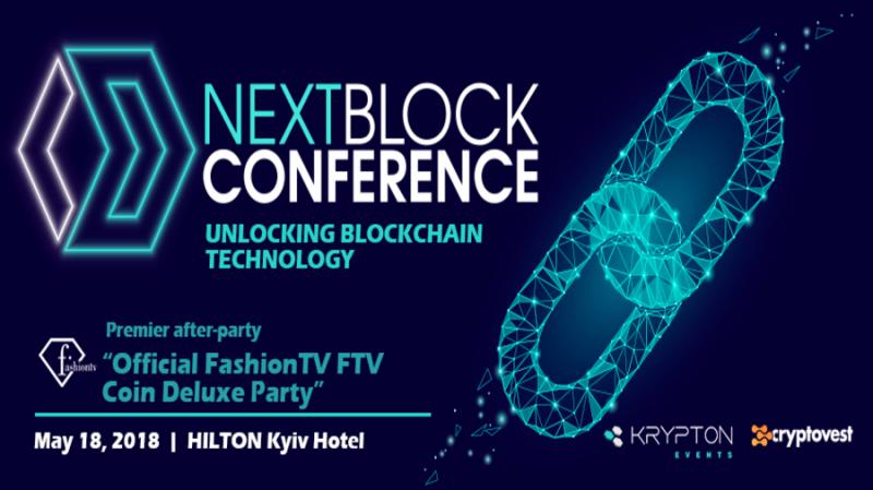 18 мая в Киеве пройдет NEXT BLOCK Conference