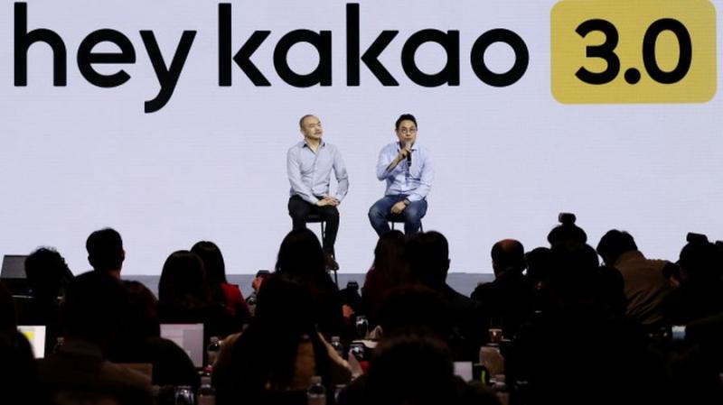 Южнокорейская корпорация Kakao создаёт блокчейн-платформу Ground X