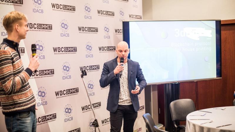 Russia ICO Show стартует в Москве 26 апреля