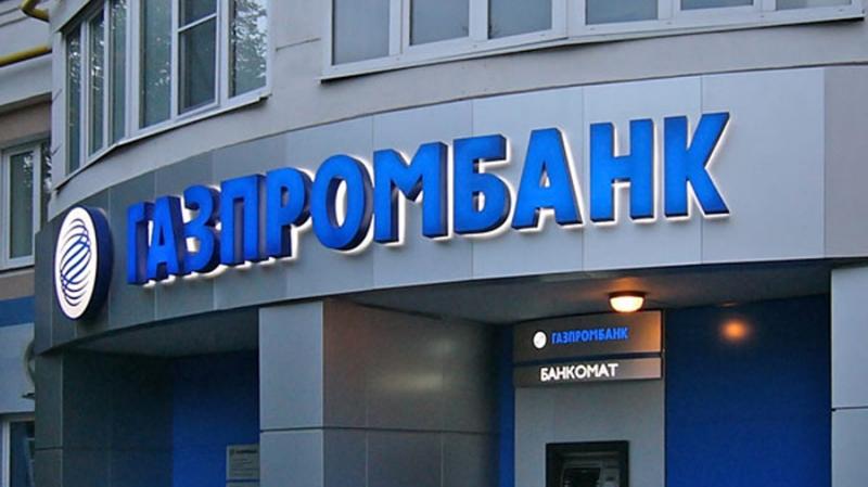 Газпромбанк планирует проведение пилотных сделок с криптовалютой в Швейцарии