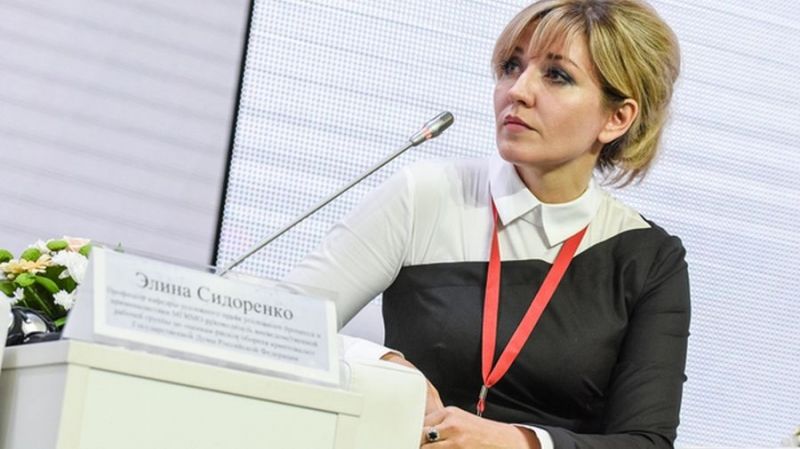 Комментарий Элины Сидоренко о наличии запрещенного контента в блокчейне