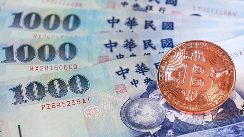 Тайвань будет регулировать криптовалюты в соответствии с правилами AML