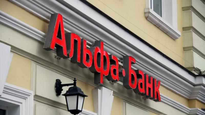 Альфа-банк присоединился к консорциуму R3