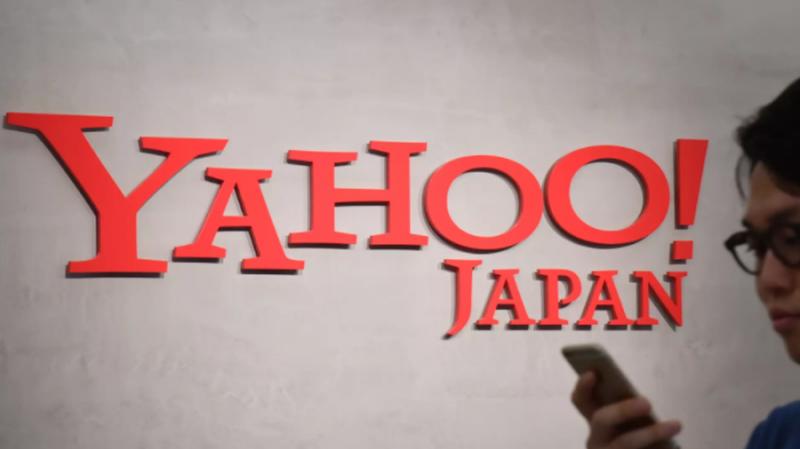 Yahoo Japan покупает 40% долю в криптовалютной бирже Bitarg Exchange