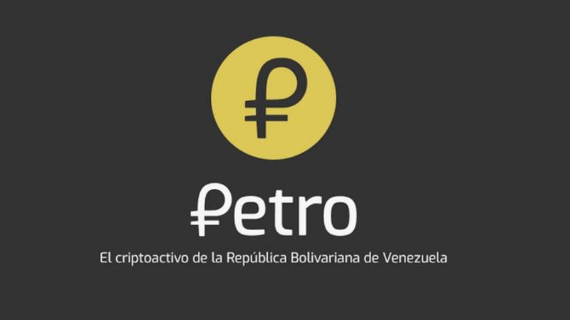 Венесуэла поблагодарила Трампа за рекламу криптовалюты Petro