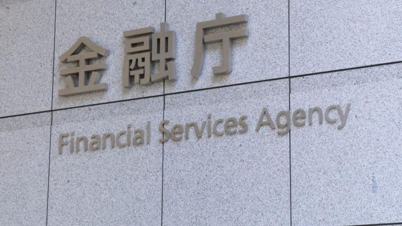 Япония разработала руководящие положения для регулирования ICO, следует из отчета исследовательской группы, поддерживаемой правительством.
