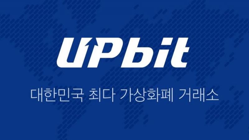 Биржа Upbit заплатит трейдерам за информацию о незаконных криптовалютных схемах