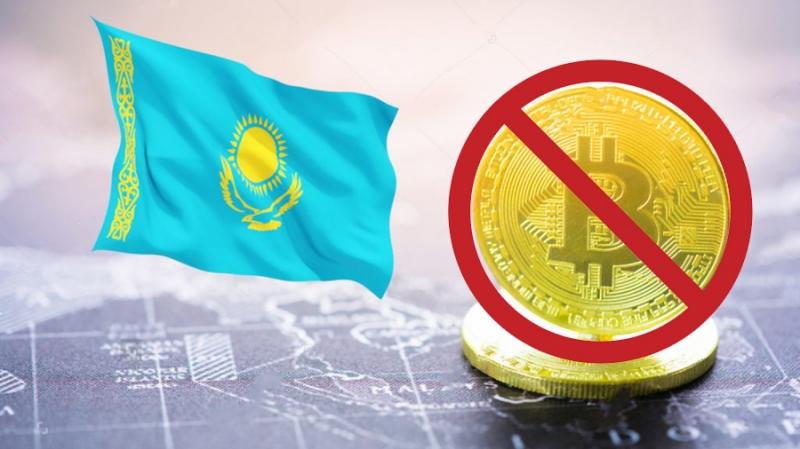 Казахстан ужесточает регулирование криптовалют