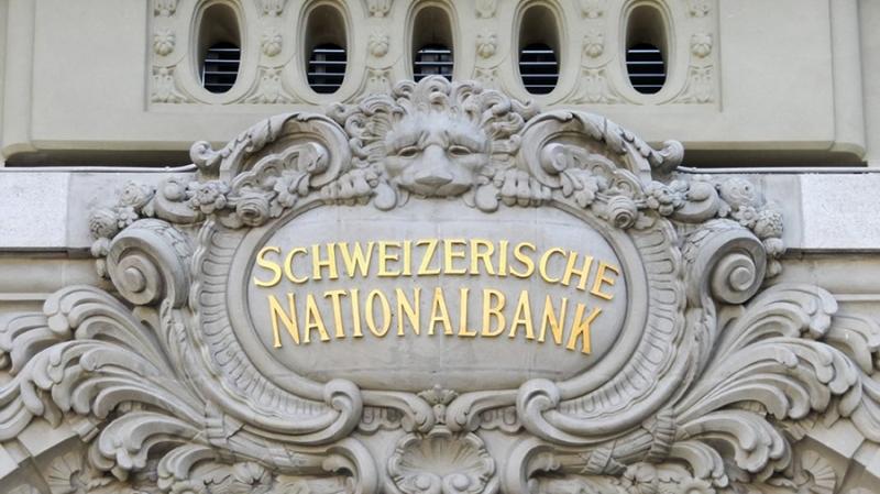 Представитель ЦБ Швейцарии: «Неофициальные криптовалюты лучше государственных»