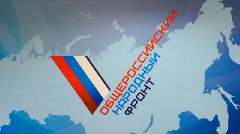 ОНФ предлагает Росреестру перевести ЕГРН на блокчейн